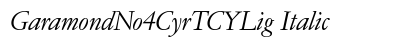 Garamond No 4 Cyr TCY Lig Italic preview