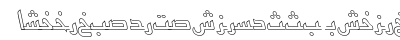 download  Arabic Kufi Outline SSK Italic